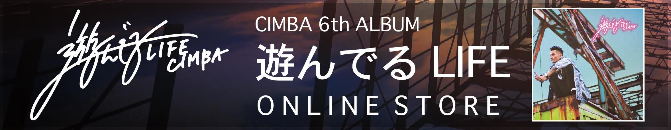 『遊んでるLIFE』CD ALBUM